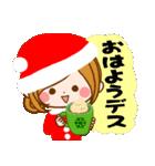 ♦️大人女子のクリスマス&お正月♦️(個別スタンプ:05)