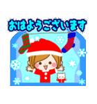♦️大人女子のクリスマス&お正月♦️(個別スタンプ:06)