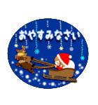 ♦️大人女子のクリスマス&お正月♦️(個別スタンプ:09)