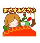 ♦️大人女子のクリスマス&お正月♦️(個別スタンプ:10)