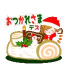 ♦️大人女子のクリスマス&お正月♦️(個別スタンプ:13)
