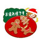 ♦️大人女子のクリスマス&お正月♦️(個別スタンプ:14)