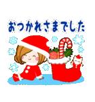 ♦️大人女子のクリスマス&お正月♦️(個別スタンプ:15)