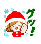 ♦️大人女子のクリスマス&お正月♦️(個別スタンプ:16)