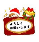 ♦️大人女子のクリスマス&お正月♦️(個別スタンプ:17)