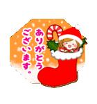 ♦️大人女子のクリスマス&お正月♦️(個別スタンプ:19)