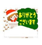 ♦️大人女子のクリスマス&お正月♦️(個別スタンプ:20)