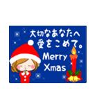 ♦️大人女子のクリスマス&お正月♦️(個別スタンプ:21)