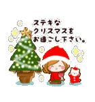 ♦️大人女子のクリスマス&お正月♦️(個別スタンプ:22)