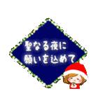 ♦️大人女子のクリスマス&お正月♦️(個別スタンプ:23)
