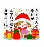 ♦️大人女子のクリスマス&お正月♦️(個別スタンプ:24)