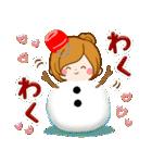 ♦️大人女子のクリスマス&お正月♦️(個別スタンプ:25)