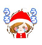 ♦️大人女子のクリスマス&お正月♦️(個別スタンプ:27)
