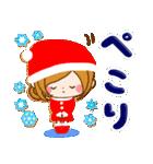 ♦️大人女子のクリスマス&お正月♦️(個別スタンプ:28)