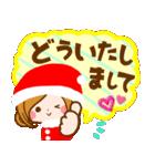 ♦️大人女子のクリスマス&お正月♦️(個別スタンプ:29)