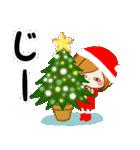 ♦️大人女子のクリスマス&お正月♦️(個別スタンプ:30)
