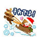 ♦️大人女子のクリスマス&お正月♦️(個別スタンプ:31)