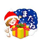 ♦️大人女子のクリスマス&お正月♦️(個別スタンプ:32)