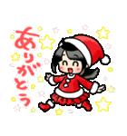(♪)はまだのクリスマススタンプ(個別スタンプ:02)