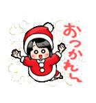 (♪)はまだのクリスマススタンプ(個別スタンプ:03)