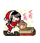 (♪)はまだのクリスマススタンプ(個別スタンプ:04)