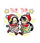 (♪)はまだのクリスマススタンプ(個別スタンプ:05)