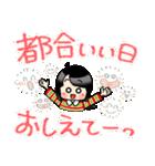 (♪)はまだのクリスマススタンプ(個別スタンプ:07)