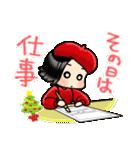 (♪)はまだのクリスマススタンプ