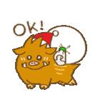 (♪)はまだのクリスマススタンプ(個別スタンプ:09)