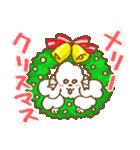 (♪)はまだのクリスマススタンプ(個別スタンプ:13)