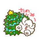 (♪)はまだのクリスマススタンプ(個別スタンプ:14)