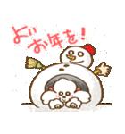 (♪)はまだのクリスマススタンプ(個別スタンプ:23)