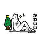 富沢さん用クリスマスのスタンプ(個別スタンプ:01)