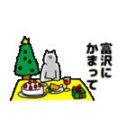 富沢さん用クリスマスのスタンプ(個別スタンプ:04)
