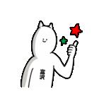 富沢さん用クリスマスのスタンプ(個別スタンプ:12)