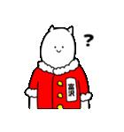 富沢さん用クリスマスのスタンプ(個別スタンプ:15)
