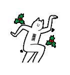 富沢さん用クリスマスのスタンプ(個別スタンプ:16)