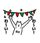 富沢さん用クリスマスのスタンプ(個別スタンプ:17)