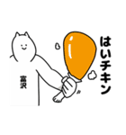 富沢さん用クリスマスのスタンプ(個別スタンプ:19)