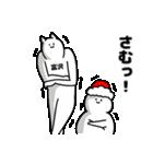 富沢さん用クリスマスのスタンプ(個別スタンプ:20)