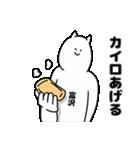 富沢さん用クリスマスのスタンプ(個別スタンプ:29)
