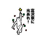 富沢さん用クリスマスのスタンプ(個別スタンプ:35)