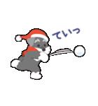 【雪合戦】シュナのつな子 11 冬編(個別スタンプ:04)