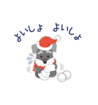 【雪合戦】シュナのつな子 11 冬編(個別スタンプ:05)