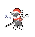【雪合戦】シュナのつな子 11 冬編(個別スタンプ:08)