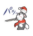 【雪合戦】シュナのつな子 11 冬編(個別スタンプ:09)