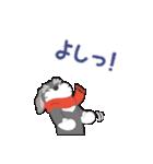 【雪合戦】シュナのつな子 11 冬編(個別スタンプ:11)