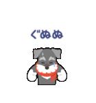 【雪合戦】シュナのつな子 11 冬編(個別スタンプ:12)