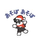 【雪合戦】シュナのつな子 11 冬編(個別スタンプ:13)