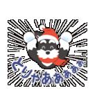 【雪合戦】シュナのつな子 11 冬編(個別スタンプ:14)